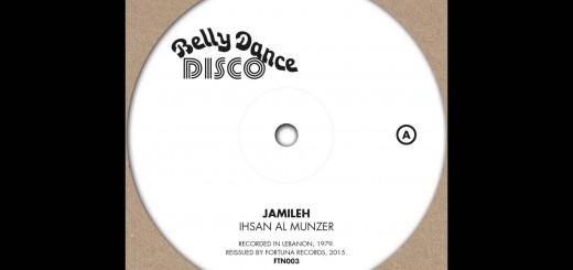 Ihsan Al Munzer – Jamileh {1979}