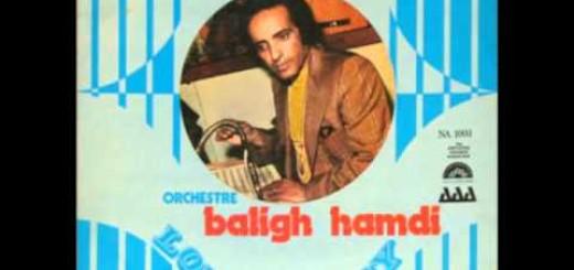 Baligh Hamdi – My Love Story {1972}