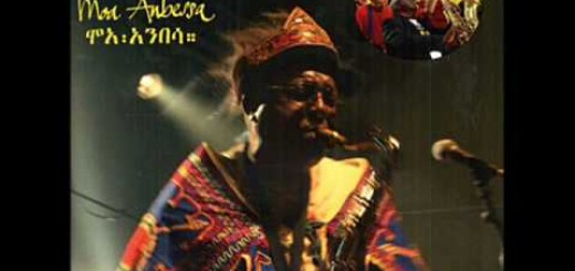 Getatchew Mekuria and the Ex – Musicawi Silt {2009}