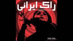 Shahram Shabpareh – Prison Song {1974}