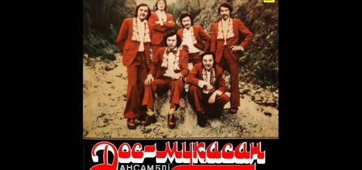 Dos-Mukasan – Betpak Dala {1976}