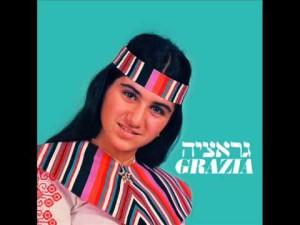 Grazia – Soyle Beni {1978}
