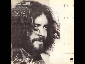 Djamel Allam – Fatiha {1974}