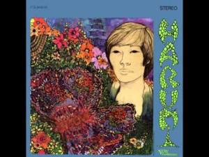 Harumi – Talk About It {1968}