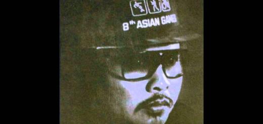 Sroeng Santi – Kuen Kuen Lueng Lueng (Iron Man) {197x}