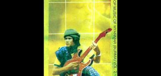 Khun Paw Yann – Toe Kay Maw Tam {1970s}