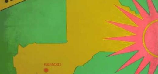 Idrissa Soumaoro et l'Éclipse de l'I.J.A. – Fama Allah {1978}